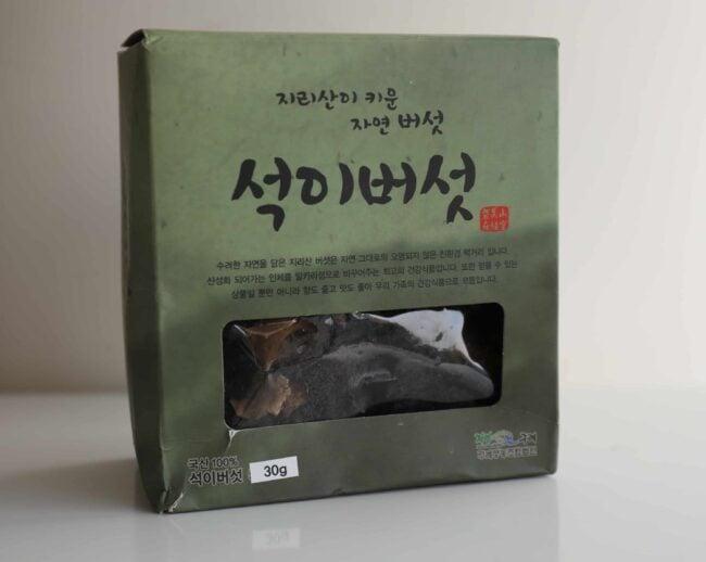 Seogi-beoseot