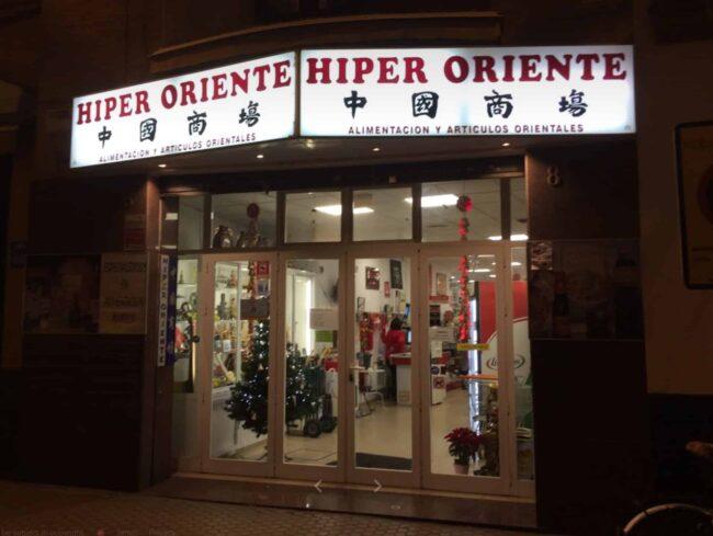Hiper Oriente