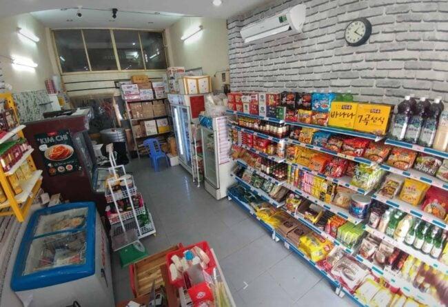 Teobokki Store