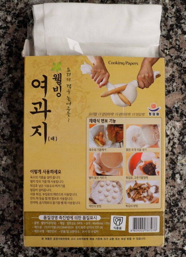 Korean cooking filter