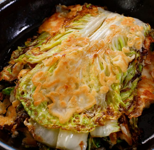 Korean baechujeon