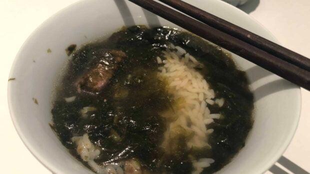 Seaweed soup with beef (Soegogi miyeokguk 쇠고기 미역국)